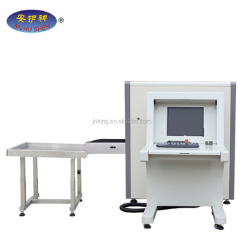 Checked airport,hotel,station and embassy security x ray machines JH-6550