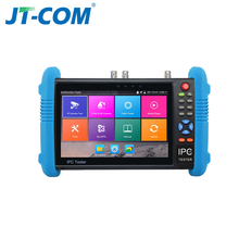 Portable monitor for security camera 7 inch cctv tester pro ahds touch screen cctv tester ip tester