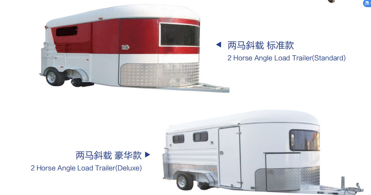 2/3/4 horse horse trailer /horse carriage car/Horse floats camper trailer