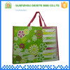Fashion design superior PP woven shopping bags custom