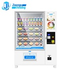 ZG customized automatic food vending machine