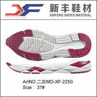 Best Quality Designer Indian Men Shoes Flat Sole Last Design:2014 Fashion Sport Shoes