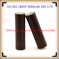 20A Discharge Current LG HG2 18650 3.7v Lighter Battery 3000mah cylindrical battery cell