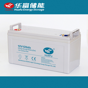 Deep Cycle Gel Battery/Longer Cycle Service Life/Maintenance-free For UPS/Solar/Wind System 12V120AH