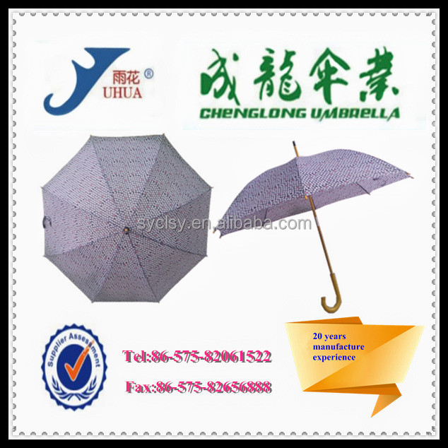 Hot sell Cheap promotion wooden shaft and handle straight umbrella