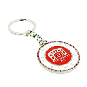 Custom Embossed 3D Keychain for wholesale Cute Round Logo Key Tag Soft PVC Rubber Keychain for Promotion Gift