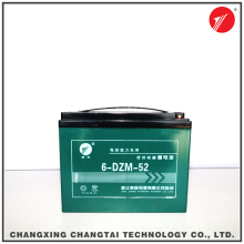 Hot sale durable rechargeable 12v 52ah battery