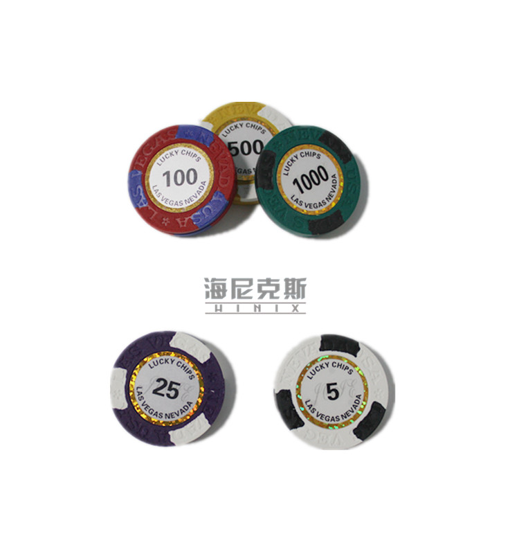 Casino Supplies Ultimate Poker Chips