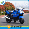 Battery Operated Kids Motorbike Children Motorcycle For Sale From China Factory