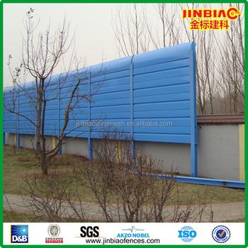 High Speed Road Noise Barrier Sound Insulation Barrier Wall Nosie Barrier Buy Wall Noise