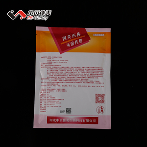 Poultry Vitamin Premix, Poultry Vitamin Premix Suppliers and