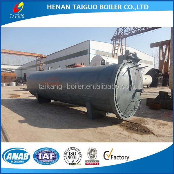 Wholesale china small pressure vessel