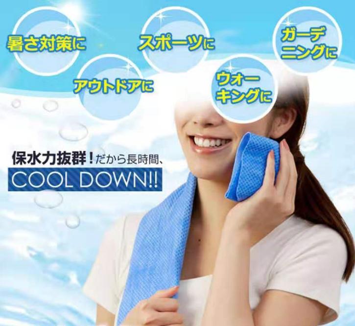 कपड़े साँभर स्विमिंग साबर डाइविंग PVA खेल स्पंज ठंडा तौलिया