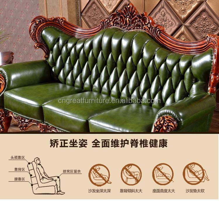 Antique Royal Oak Wood Carving Villa Big Antique Green Leather Sofa