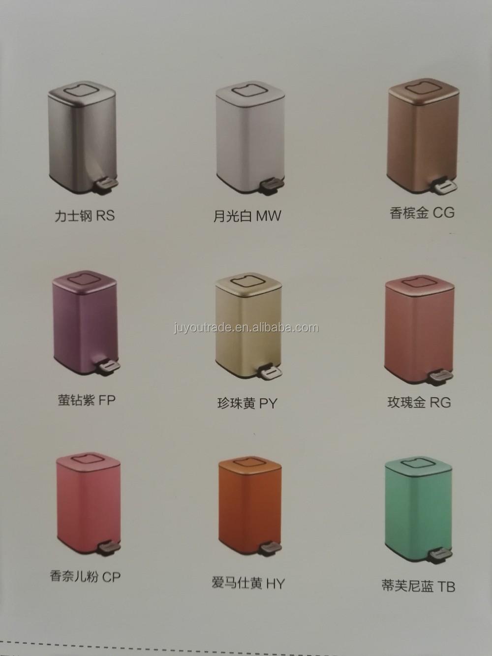 Doublux 9 Colors Tea Trash Can Recycle Bin 6l Amp 12l Buy