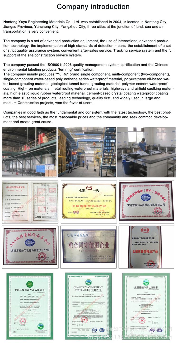 Deep Penetrating Concrete Sealer/waterproofing - Buy Basement Waterproofing  Material,Cement Based Permeable Crystalline Waterproof Material,Factory