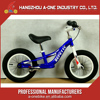 2017 Import sports folding pocket bike bicycle price for kids