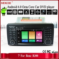 4G WiFi high quality wholesales price car dvd player car audio for B enz R300 CE FCC android 6.0