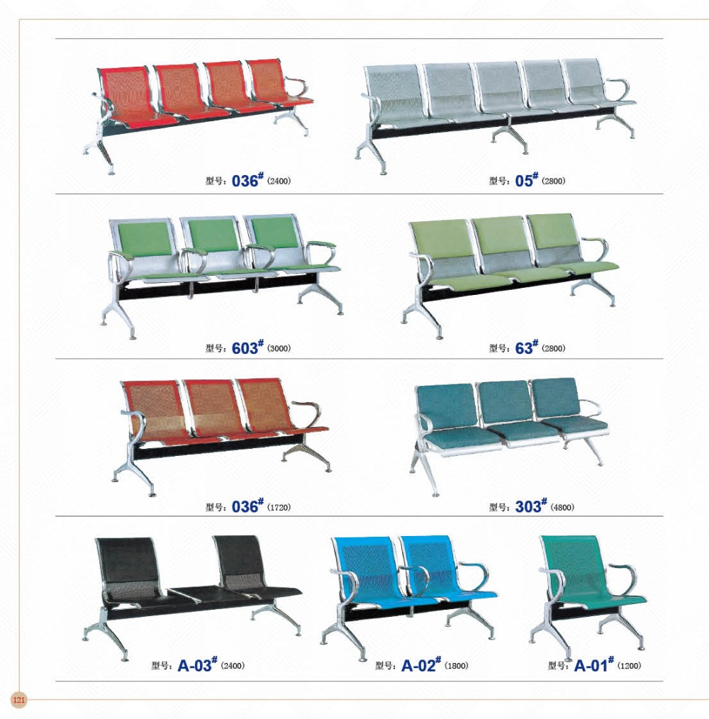 guest chair lane office chair parts factory sell directly HP