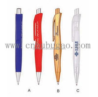 Wonderful stationery plastic ball pen for beautiful promotional gift