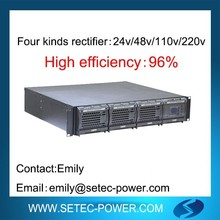 high efficiency 96% rectifier system/module with LVD 24V/48V/110V/220V