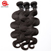 /product-detail/best-selling-100-virgin-brazilian-remy-human-hair-wave-extension-bundles-60664556318.html