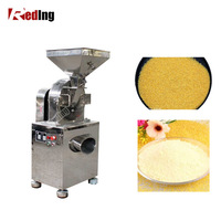 Rice Mill Machinery/Hammer Mill/Spice Grinding Machine Price