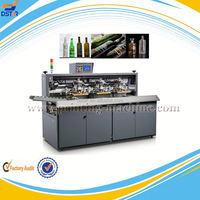 SHENZHEN DSTAR China high quality glass bottle UV screen printing machine