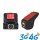 Hidden Camer In-car Mini Dvr Four Channel Dash Camera Gps Navigation And Radar Detector Mp4 Video Recorder