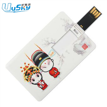 Popular credit card USB 2.0 3.0 popular custom logo 1GB 2GB 4GB 8GB 16GB 32Gb 64 GB custom business credit card usb flash drive