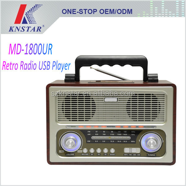 1800UR wooden boombox radio with USB/SD