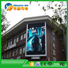 SMD/DIP Outdoor P10 Fixed Led Advertising/HD LED Screen/LED Video Wall Manufacturer !