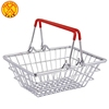 Low price mini aluminum market tote small shopping basket