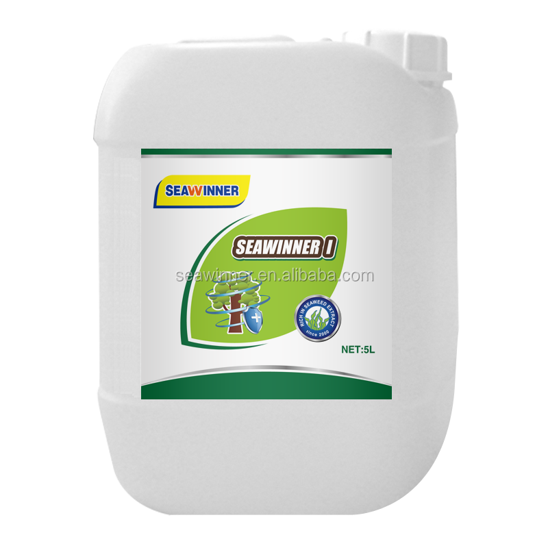 China Supplier Agriculture Bio Organic Fertilizer Bactericide ...
