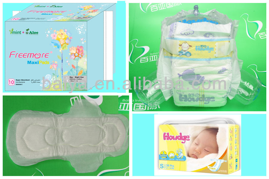 Chongqing Biggest Sanitary Product Real Manufacturer Wholesale Baby Diapers Ladies Napkins