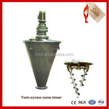 JCT Machinery making mixer for dry powder materials