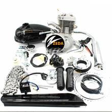 China 100cc bicycle engine kit wholesale 🇨🇳 - Alibaba
