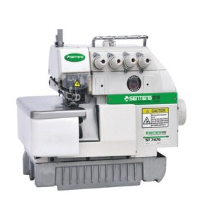 ST 747 price industrial sewing machine machinery easy to operate popular in indian market