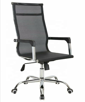 high back mesh office chair-AW M003H