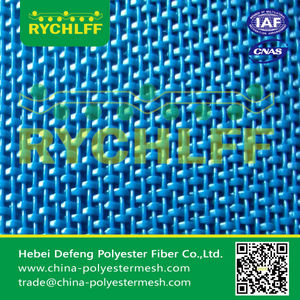 Defeng fabrics make double layer polyester plain woven paper making dryer fabrics/ screen/ mesh for paper mills