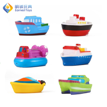 6PCS Floating Squirting Boat Bathroom Vinyl Toys