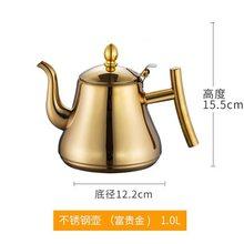 Чайник для чая, модный чайный чайник золотого и серебряного цвета с фильтром, гостиничный чайник для чая, чайник для воды из нержавеющей ста...(Китай)