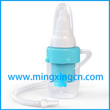 2016 new products Nasal Aspirator for baby