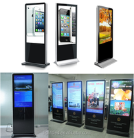 Top selling products in alibaba/P5 stand digital advertising led screen Manufacturer