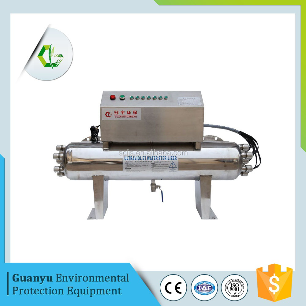 ultraviolet filter systems uv portable water purification sterilisation