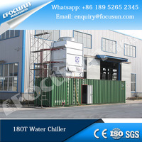 Focusun 180T highly improved technology industrial containerized water chiller for concrete cooling system