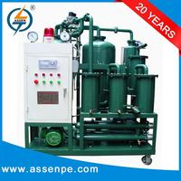 Advanced technology two stage type transformer oil refinery equipment