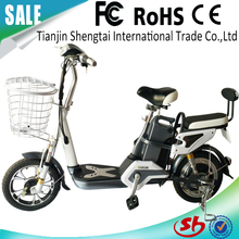 best 14 inch tire electric scooter/electric bike 2017 bicycle