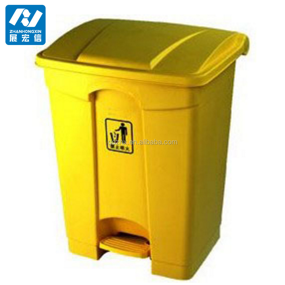 Medical Waste Container,Garbage Can