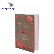 Singing Christmas Cards Wholesale Card Suppliers